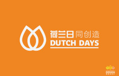 Studio van Doorn - Rene van Doorn - Dutch Days