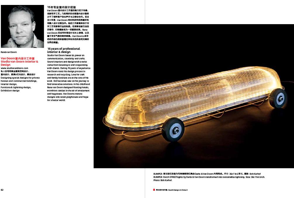 Studio van Doorn - Rene van Doorn -  Dutch Design in China