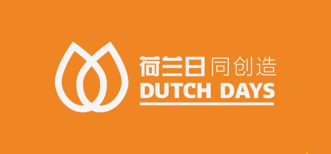 Studio van Doorn - Rene van Doorn - Dutch Days